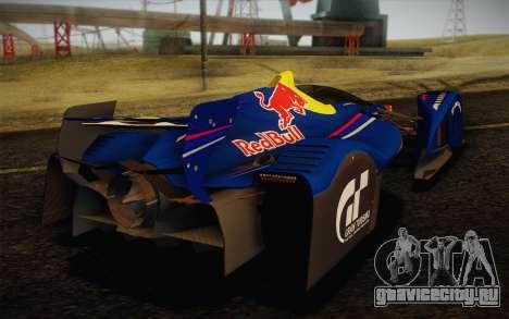 GT Red Bull X10 Sebastian Vettel для GTA San Andreas вид сзади