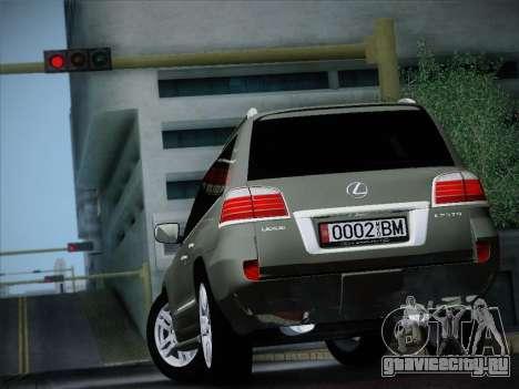 Lexus LX 570 2010 для GTA San Andreas вид сзади слева