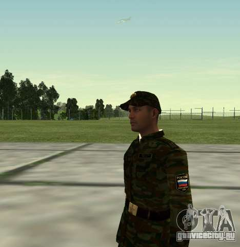 Боец Российской Армии v 2.0 для GTA San Andreas третий скриншот