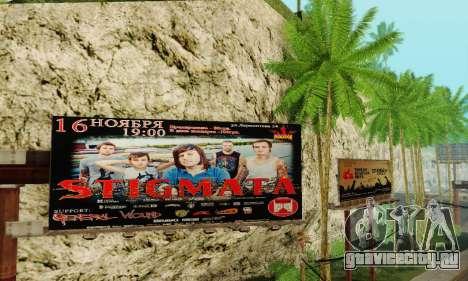 Альтернативный Квартал для GTA San Andreas пятый скриншот