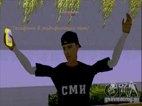 Скин работника СМИ для GTA San Andreas третий скриншот