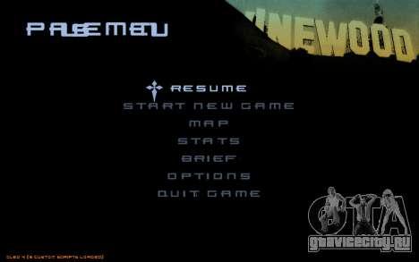 C-HUD by Smoke для GTA San Andreas четвёртый скриншот