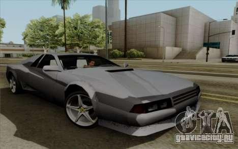 Cheetah v2 для GTA San Andreas