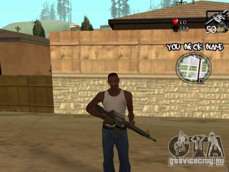 C-HUD by San4os для GTA San Andreas третий скриншот