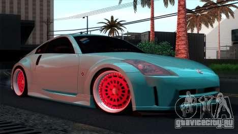 Nissan 350Z Minty Fresh для GTA San Andreas вид снизу