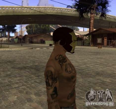 Маска Железного Человека для CJ для GTA San Andreas третий скриншот