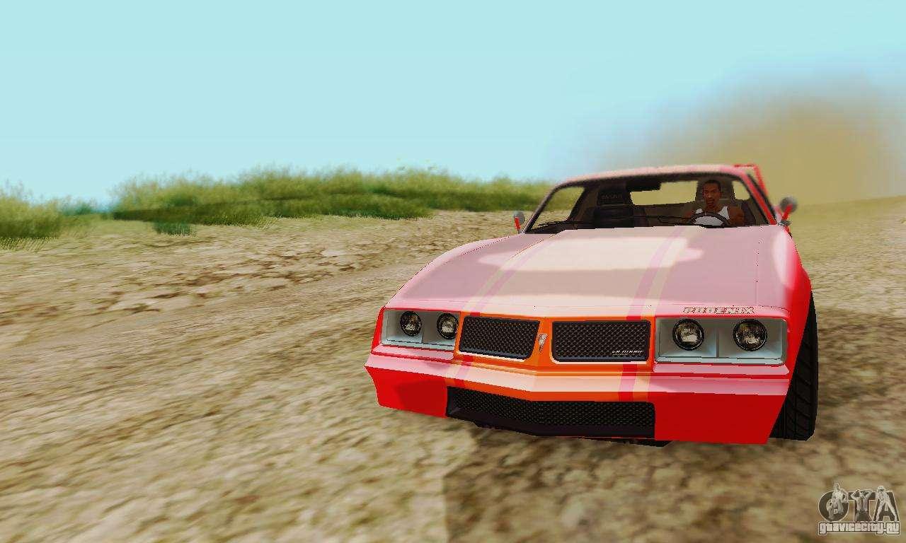 Imponte Phoenix из GTA 5 для GTA San Andreas