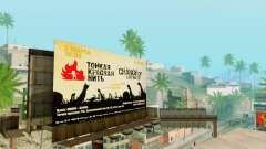 Альтернативный Квартал для GTA San Andreas