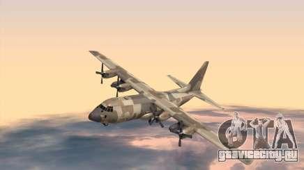 C-130H Hercules для GTA San Andreas
