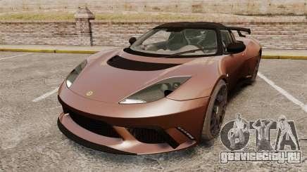 Lotus Evora GTE Mansory для GTA 4