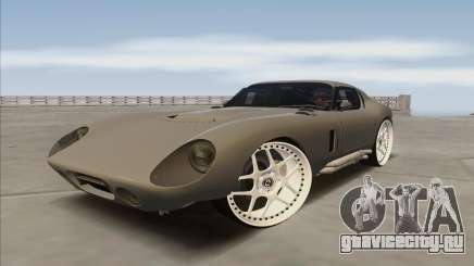 Shelby Cobra Daytona для GTA San Andreas