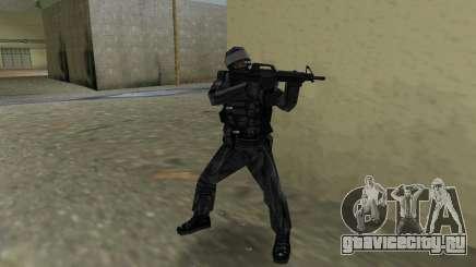 Боец Русского Спецназа из CS:CZ для GTA Vice City