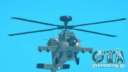 AH-64 Longbow Apache для GTA San Andreas