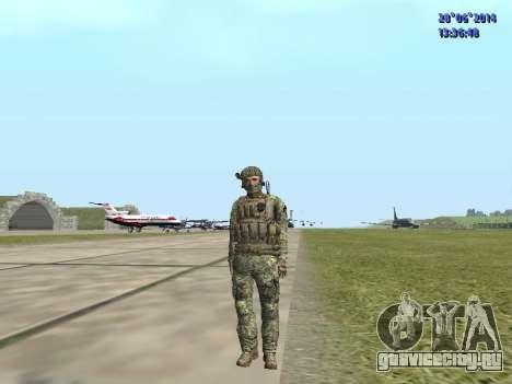 Альфа Антитеррор для GTA San Andreas девятый скриншот