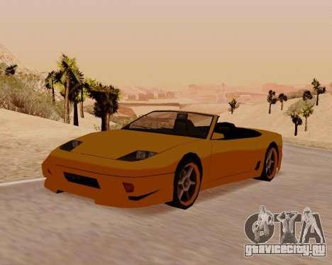 Super GT Кабриолет для GTA San Andreas