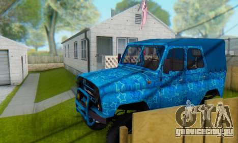 UAZ 469 Blue Star для GTA San Andreas салон