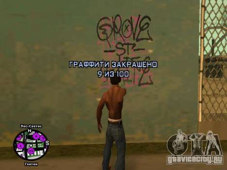 Tags Map Mod v1.2 для GTA San Andreas четвёртый скриншот