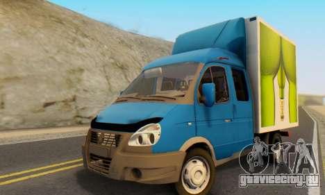 ГАЗель 33023 для GTA San Andreas
