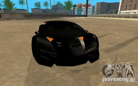GTA 5 Zentorno для GTA San Andreas вид сзади