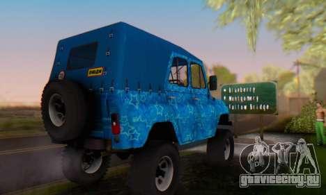 UAZ 469 Blue Star для GTA San Andreas вид сбоку