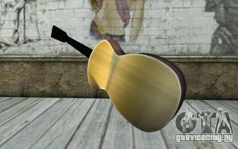 Acoustic Guitar для GTA San Andreas второй скриншот