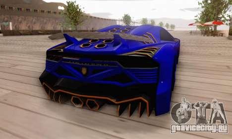 Pegassi Zentorno GTA 5 v2 для GTA San Andreas вид снизу