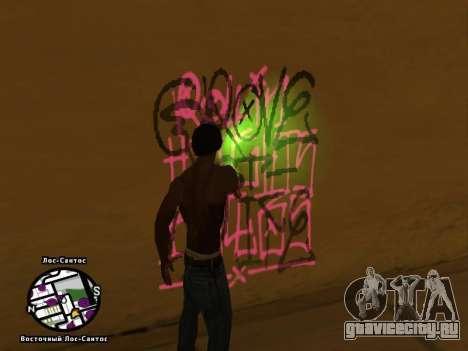 Tags Map Mod v1.2 для GTA San Andreas третий скриншот