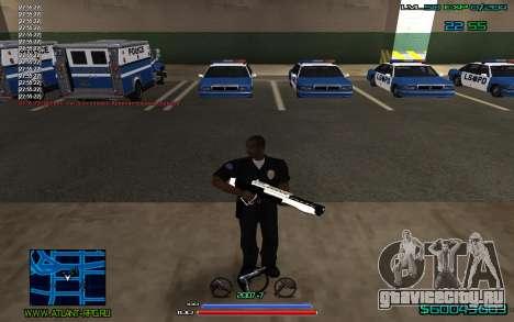 C-HUD by CONVERSION для GTA San Andreas второй скриншот