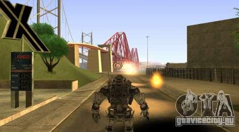 TitanFall Atlas для GTA San Andreas шестой скриншот