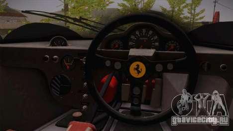 Ferrari 330 P4 1967 HQLM для GTA San Andreas вид справа