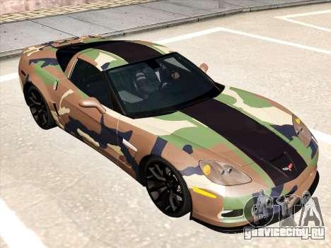 Chevrolet Corvette Grand Sport для GTA San Andreas вид снизу