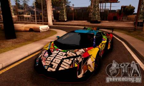Lamborghini LP750-4 2013 Veneno Stikers Editions для GTA San Andreas вид справа