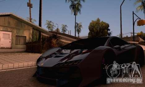 Pegassi Zentorno GTA 5 v2 для GTA San Andreas вид сзади слева