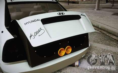 Hyundai Polis TR для GTA San Andreas вид сзади