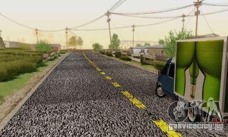 Heavy Roads (Los Santos) для GTA San Andreas одинадцатый скриншот