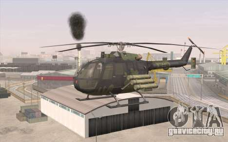 Bo-105 для GTA San Andreas
