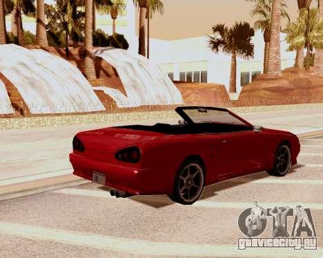 Elegy Кабриолет для GTA San Andreas вид слева