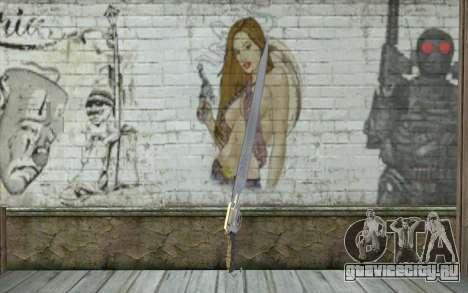 Squalls GunBlade для GTA San Andreas второй скриншот