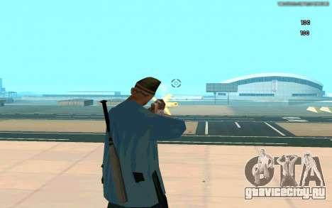 Вечный прицел для GTA San Andreas четвёртый скриншот