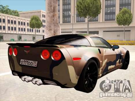 Chevrolet Corvette Grand Sport для GTA San Andreas салон