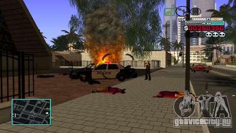 C-HUD Hast для GTA San Andreas пятый скриншот