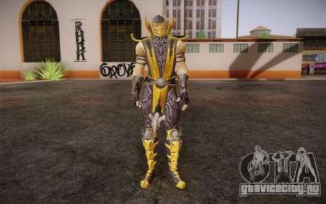 Scorpion из Mortal Kombat 9 для GTA San Andreas