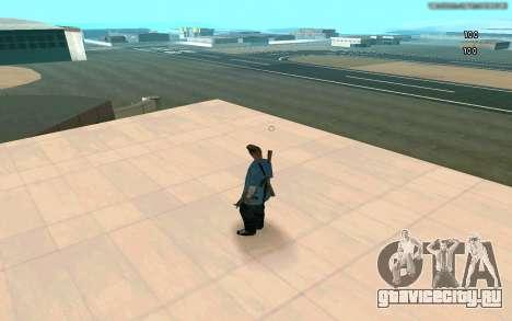 Вечный прицел для GTA San Andreas второй скриншот