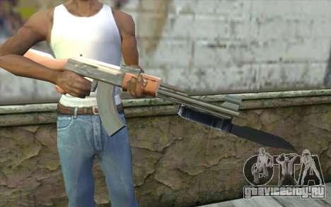 AK47 со штыком для GTA San Andreas третий скриншот