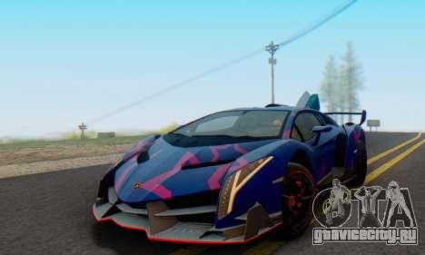 Lamborghini LP750-4 2013 Veneno Blue Star для GTA San Andreas вид снизу