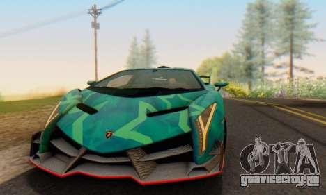 Lamborghini LP750-4 2013 Veneno Blue Star для GTA San Andreas вид изнутри