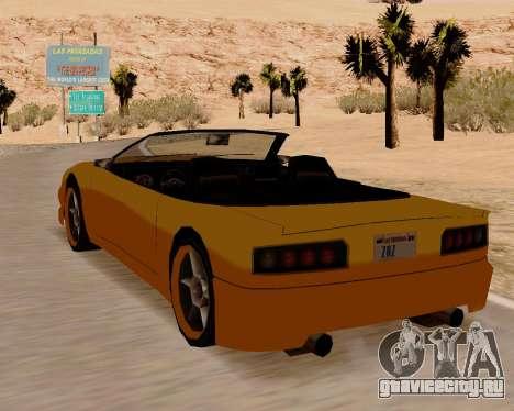 Super GT Кабриолет для GTA San Andreas вид сзади слева