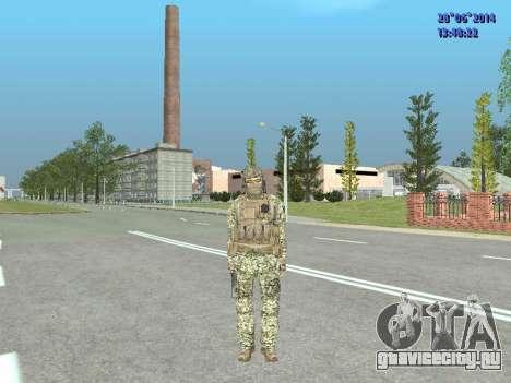 Альфа Антитеррор для GTA San Andreas десятый скриншот