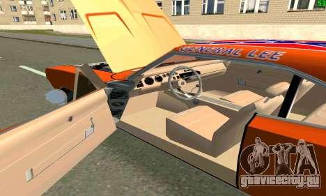 Dodge Charger General lee для GTA San Andreas вид сзади слева