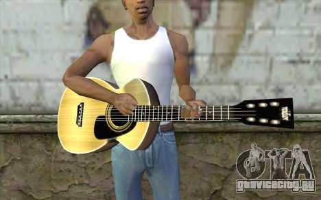Acoustic Guitar для GTA San Andreas третий скриншот